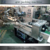 Good Pillow Type Packing Machine for Date