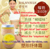 Powerful Burning Fat Rhubarb Lose Weight Cream (go-2214)
