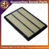 Auto Spare Part Air Filter Mr571476 for Mitsubishi