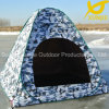 Russia Market Cotton Ice Fish Tent