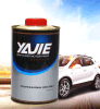 Yellow Resistant 2K High Quality Car Paint Hardener