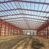 Prefabricated Steel Structure Workshop in Qatar (QDHAPY-004)