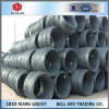 Alibaba VIP Supplier Best Selling Products High Quality Steel Wire Rod