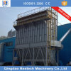 Small Dust Collector /Bag Dust Collector