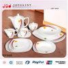 47PCS Square Shape Ceramic Dinner Set