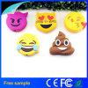 2016 Portable 2600mAh Cartoon Cute Poops Emoji Power Bank Charger