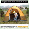 Sample Promotional Custom Logo Brand Exquisite Durable Waterproof Camping Tent
