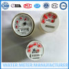 Small Mechanism for Household Water Flow Meter