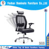 Modern PU Leather High Back Office Executive Chair (BR-005)