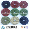 Colorful Series Professional Wet Polishing Pads
