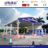 Temporary Tent, Business Tent, Tent for Car (SD-B40)