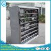 Farm Equipment Electric Cooling Fan