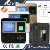 TCP/IP Network Fingerprint Time Attendance with Built-in ID Card Sensor