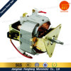 Gold Supplier Blender Juicing Motor