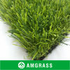 U Shape U. V. Resistance Flat Synthetic Grass (AMUT327-35D)