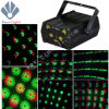 Red Green Double Head Stage Laser Light (PL-PK003)