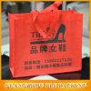 (BLF-PB048) Non Woven Shoe Bag