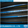 High Pressure Hoses Flexible Fuel Rubber Hose