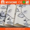 Modern Leaf Designer Wall Paper