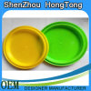 Plastic Lid for Glass Container