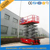 China Mini Mobile Hydraulic Sissor Lift