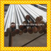 Steel Bar Price, Steel Flat Bar