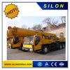 Xcmj 25t Truck Crane (QY25K5-1) with Good Price