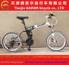 "Tianjin Gainer 20"" Folding Bicycle with MTB Bicycle Design"
