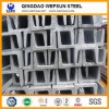 GB Standard Build Material 6m Length Steel U Channel Beam