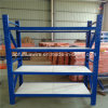 High Quality Store Shelf Factory for Sale