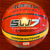 Basketball Customized Wear-Resisting Quality Cheap 12pieces 4#5#6#7# PU Sg0025 Basketball