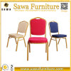 Best Price Wedding Banquet Hotel Chair