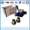 Brass Body Multi Jet Pulse Water Meter with 10L/Pulse