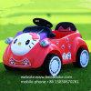 Wholesale New Design Kids RC Car