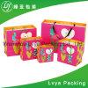 Custom Printed Paper Bag, Craft Paper Bag with Logo Print, Paper Gift Shopping Bag