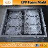 Best Quality EPP Foam Mould Factory