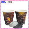 16oz Printed Wave Paper Coffee Cups with Lid CC-8