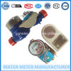 Basic Water Meter for Wireless Remote Water Meter