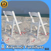 Wedding Padded Resin Garden Chair (XYM-R01)