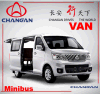 Changan Brand 7-11 Seats Mini Van G10 with Low Price