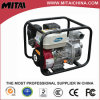 Electric Vertical Tank Farm Water Pump Generator