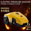 Car Wash Rechargeable High Pressure Washer for Washing Car