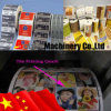 Car Label Printing Machine (RY)