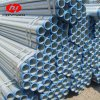 High Quality and Competitive Price Seamless Steel Pipe