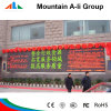 P10 Outdoor Full Color LED Display Screen, LED Video Wall, LED Billboard