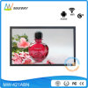 LCD Media Player 42 Inch 40 Inch Digital Photo Frame Manual (MW-421ABN)