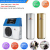 Hot Water 5kw 260L 7kw 9kw Air Source Hybrid Solar