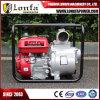 2 Inch 3 Inch Original Japan Honda Motor Farm Irrigation Gasoline Water Pump