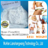 USP Weight Loss Lorcaserin Hydrochloride CAS 846589-98-8