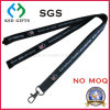 Safety Breakaway Screen Printing Lanyard